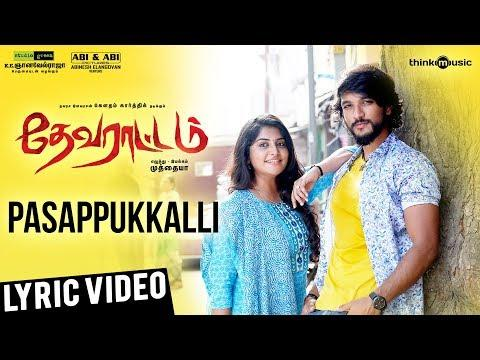 Embedded thumbnail for En Pasappukkalli En Pasappukkalli