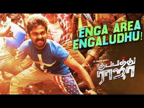 Embedded thumbnail for Enga Area Engaludhu