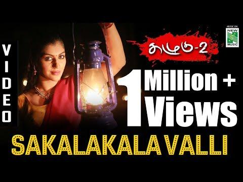 Embedded thumbnail for Sakalakala Valli