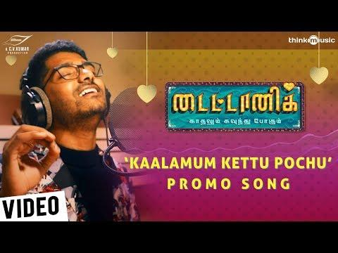 Embedded thumbnail for Kaalamum Kettu Pochu