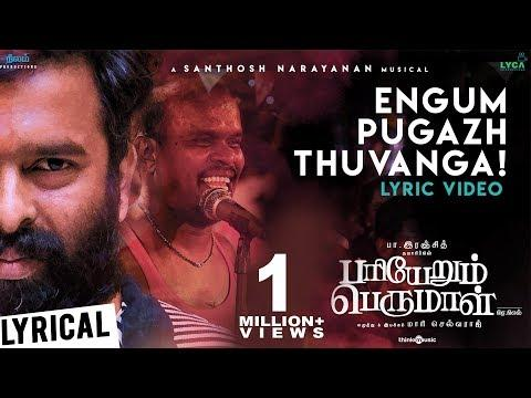 Embedded thumbnail for Engum Pugazh Thuvanga