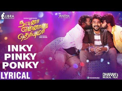 Embedded thumbnail for Inky Pinky Ponky Manasu Oru Monkey