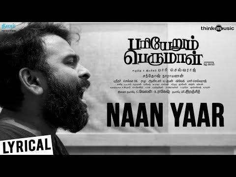 Embedded thumbnail for Naan Yaar