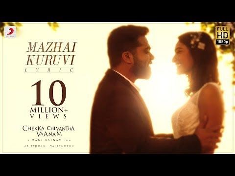 Embedded thumbnail for Mazhai Kuruvi Song Lyrics