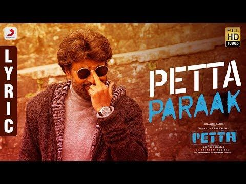 Embedded thumbnail for Petta Paraak