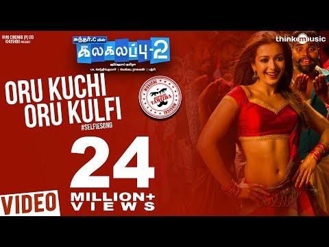 Embedded thumbnail for Oru Kuchi Oru Kulfi