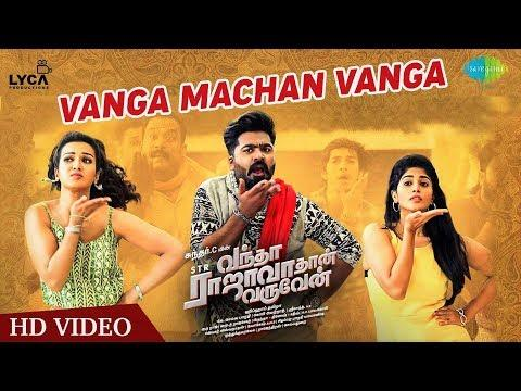 Embedded thumbnail for Vanga Machan Vanga