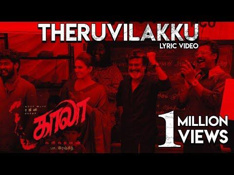 Embedded thumbnail for Theruvilakku velichathila