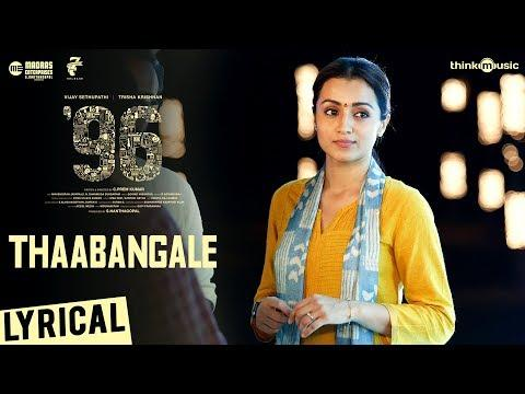 Embedded thumbnail for Thaabangale Roobangalai Paduthe