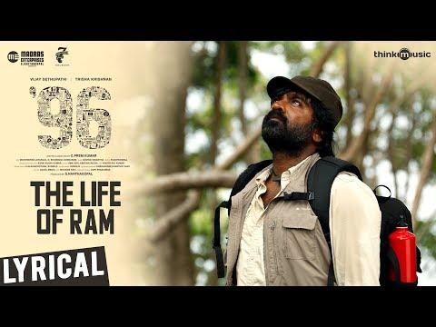 Embedded thumbnail for The Life Of Ram