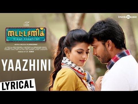 Embedded thumbnail for Yaazhini En Yaazhini