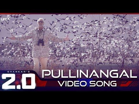 Embedded thumbnail for Pullinangal Oh Pullinangal