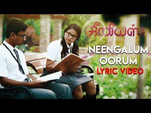 Embedded thumbnail for Neengalum Oorum Ninaippathu Mathiri