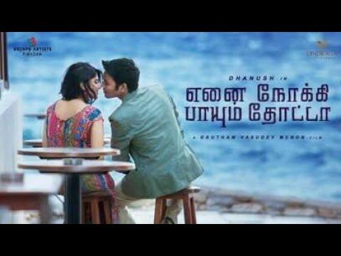 Embedded thumbnail for Maru varthai pesaadhae