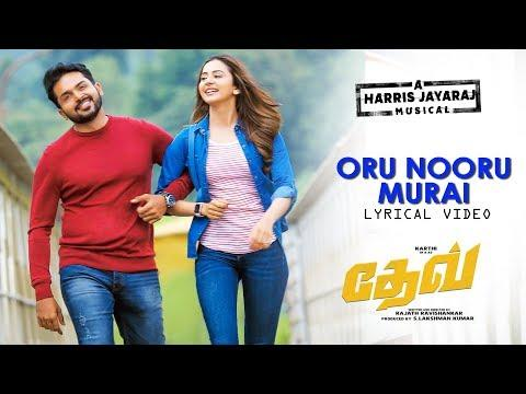 Embedded thumbnail for Oru Nooru Murai