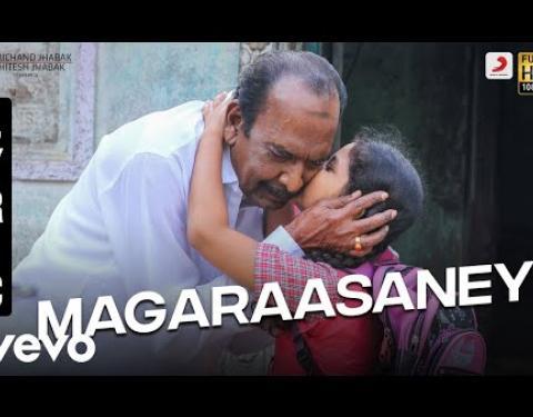 Tamil Movie Songs Lyrics | Tamil Song Lyrics - LYRICS
