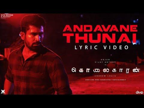 Embedded thumbnail for Andavane Thunai