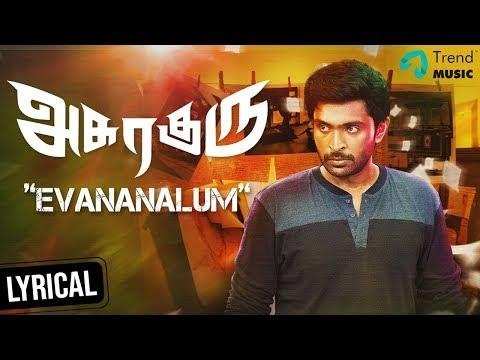 Embedded thumbnail for Evananalum Therikka Viduvaan