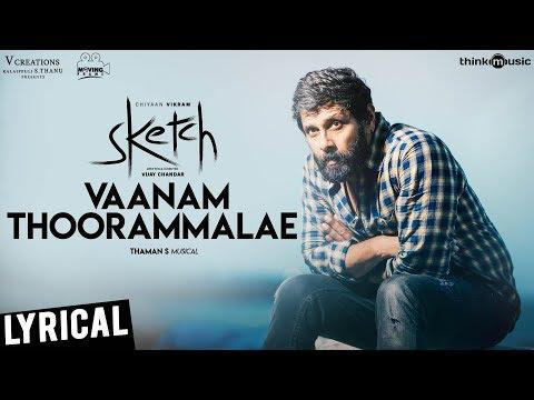 Embedded thumbnail for Vaanam Thoorammalae