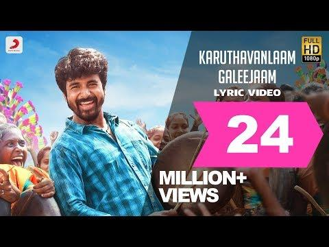 Embedded thumbnail for Karuthavanlaam Galeejaam