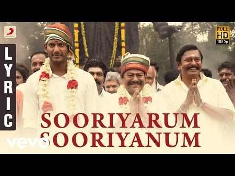 Embedded thumbnail for Sooriyanum Sooriyanum