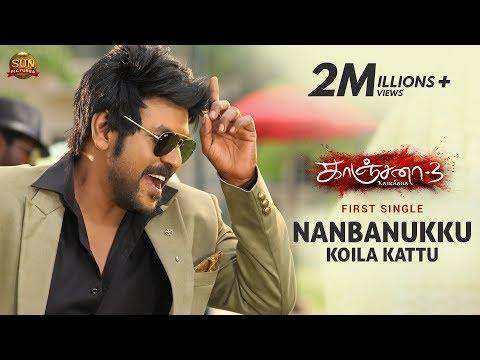 Embedded thumbnail for Nanbanukku Koila Kattu