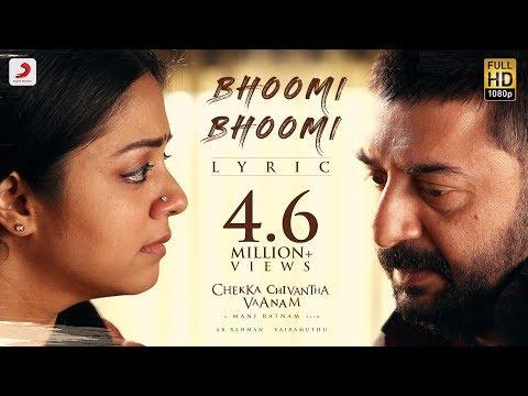 Embedded thumbnail for Bhoomi Bhoomi