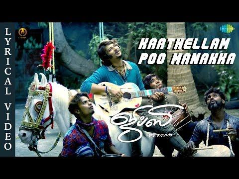 Embedded thumbnail for Kaathellaam Poo Manakka