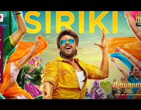 Embedded thumbnail for Siriki Yella Siriki