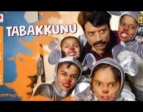 Embedded thumbnail for Tabakkunu Thaavi Thaavi